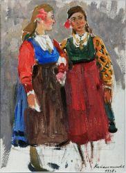 Болгарские девушки